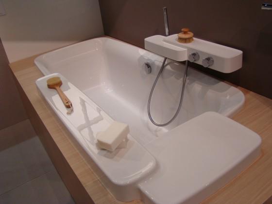 Axor Bath Design